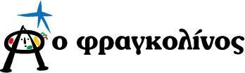 fragolinos.gr